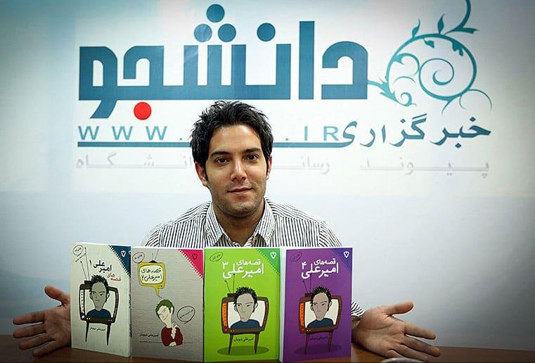 Amir-ali-nabavian